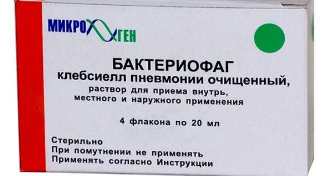 Лекарство следует принимать строго по предписанию доктора