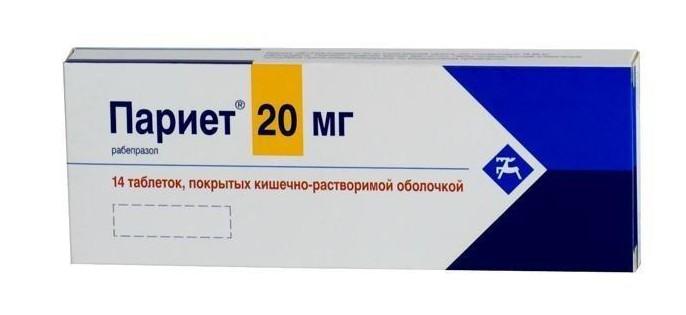 Таблетки Париет
