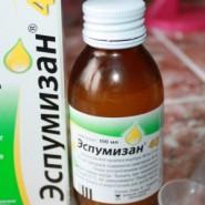 Эффективный препарат при вздутии живота