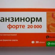 Это лекарство прописывает доктор при проблемах с жкт