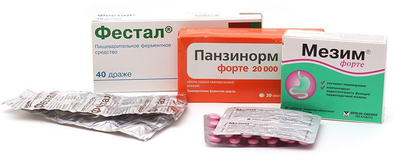 Больному приписывают препараты для улучшение пищеварения