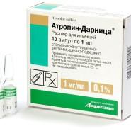 Атропин используется для снижения секреции желудка