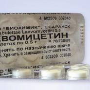 Левомищетин является лекарством широкого действия