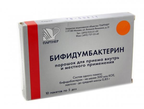 Есть препараты для помощи больному кишечнику