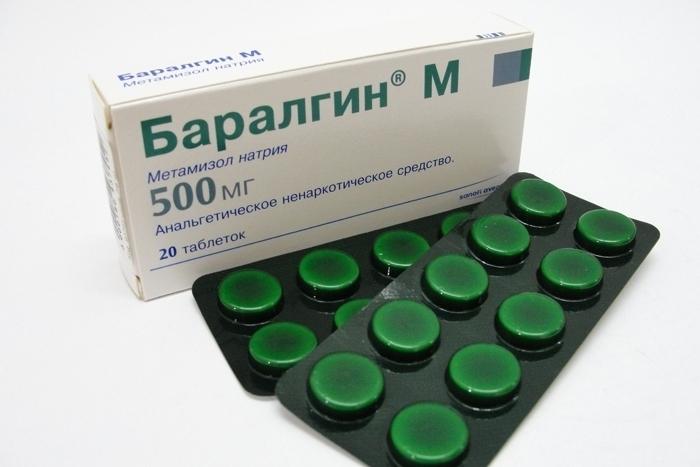 Обезболивающий препарат