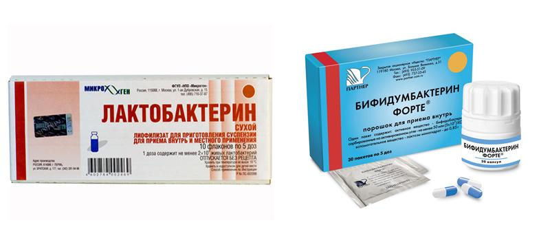 Препараты от дизбактериоза